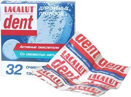 очистка протезов таблетками